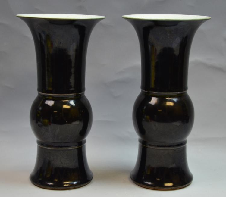Pair of Chinese Black Glazed Porcelain Beaker Vase