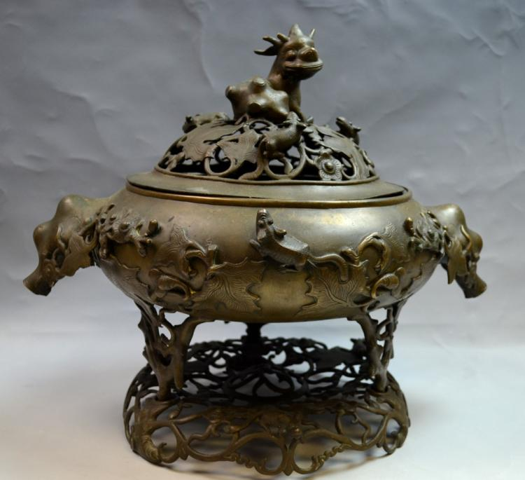 Chinese Bronze Incense Burner