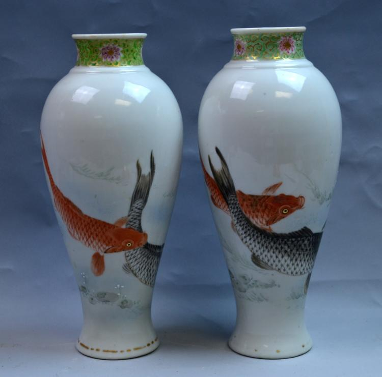 Pair of Japanese Fish Vases Porcelain