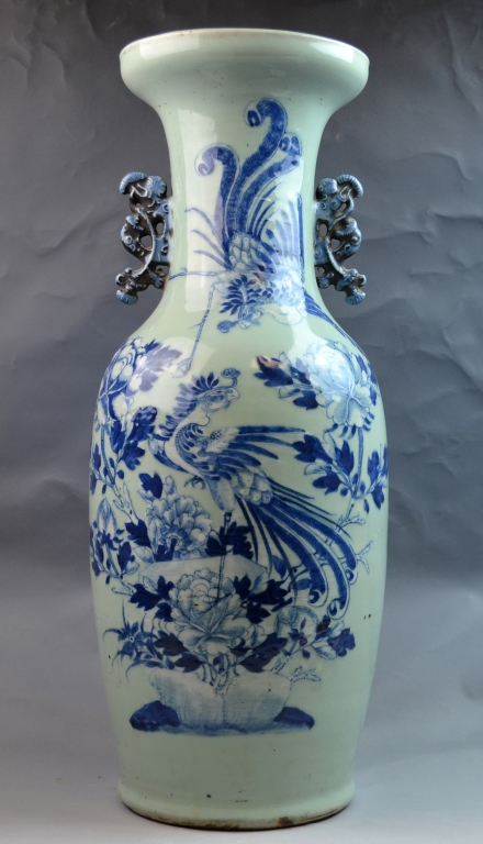 Chinese Blue and White Porcelain Vase with Handles