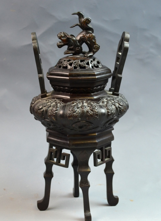 Japanese 19th Century Bronze Censer
