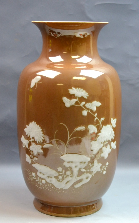 Chinese Brown Ground White Glazed Porcelain Vase