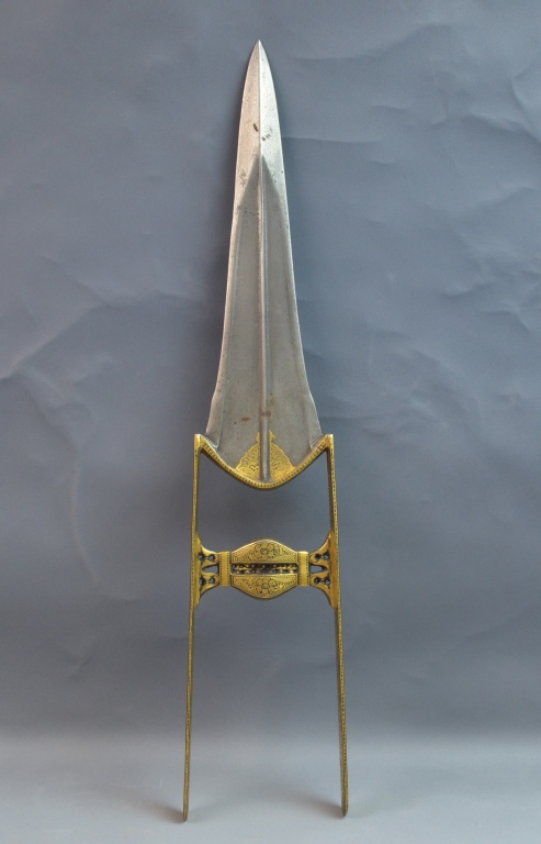 Indian Gold Inlaid Qatar Dagger