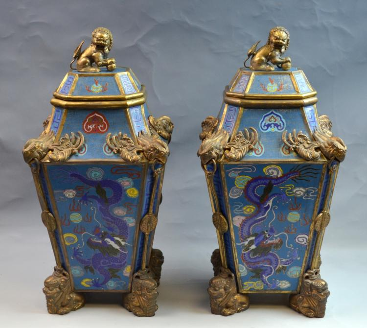 Pr. of Chinese Cloisonne Lidded Vases