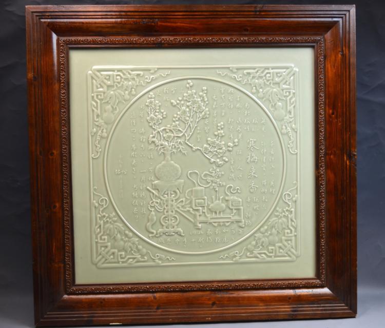 Chinese Celadon Glazed Porcelain Plaque