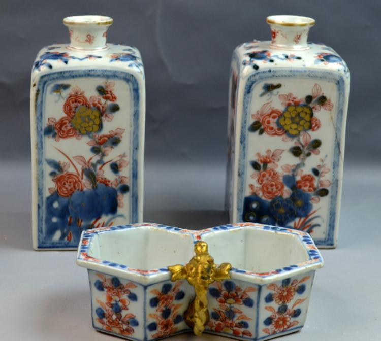 Three Japanese Porcelain Vases and Washer