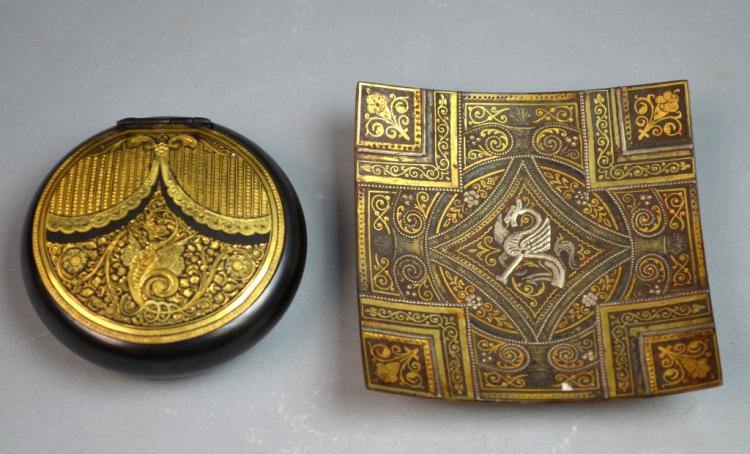Spain Gold & Silver Inlaid Box & Tray