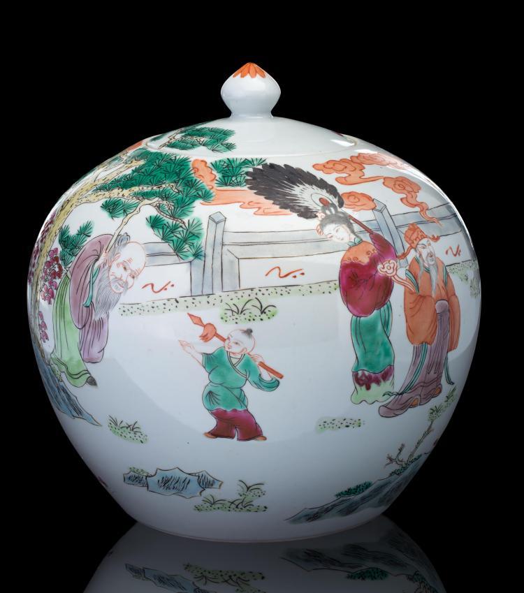 Vase boule avec couvercle
