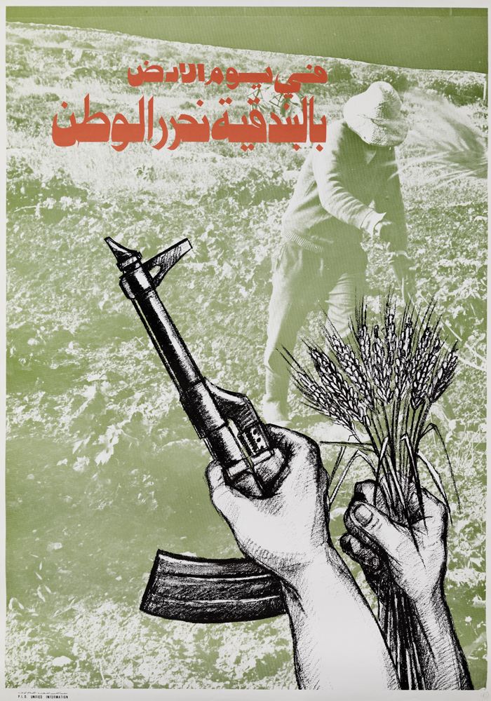 an overview of the palestine liberation organization The palestine liberation organization will perform its role in the liberation of palestine in accordance with the constitution of this organization article 26: the palestine liberation organization, representative of the palestinian revolutionary forces.