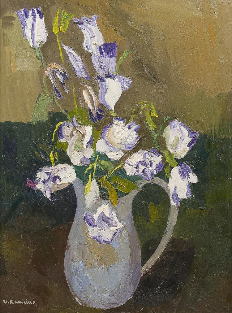 Khmeluk vasyl 1903 1986 bouquet de fleurs for Bouquet de fleurs wine