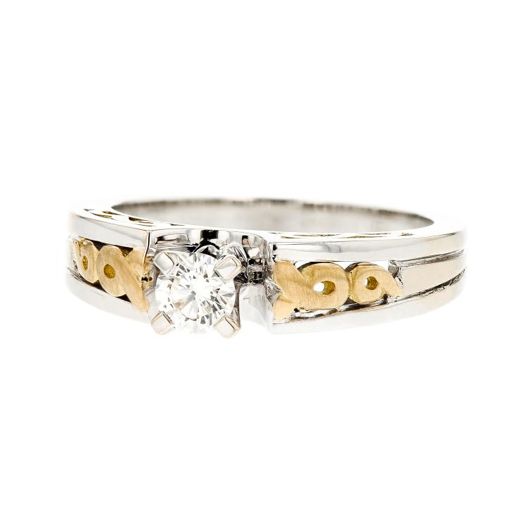 Unique 18K Two Tone White & Yelllow Gold Women's Engagement Diamond Ring - New