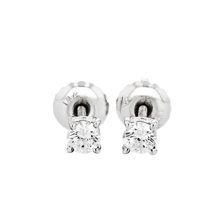 Charming 14K White Gold Ladies Elegant Diamond Stud Earrings - Brand New