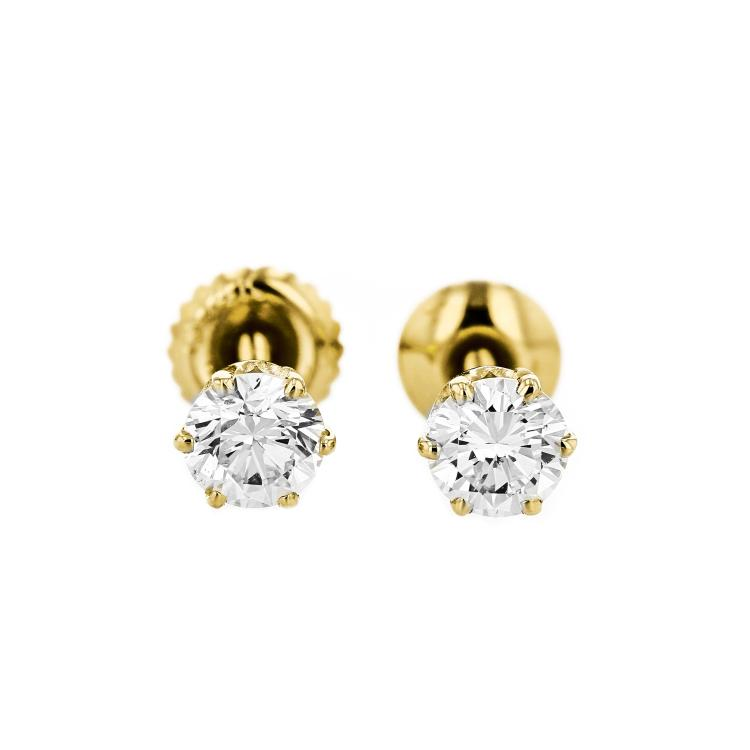 Elegant 14K Yellow Gold Stylish Diamond Stud Earrings - Brand New
