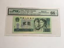 Asian Paper Money for Sale at Online Auction | Buy Rare