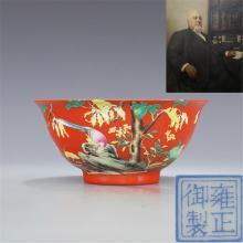 Old China antique Daming Blue and white Red glaze bamboo character Brush washing