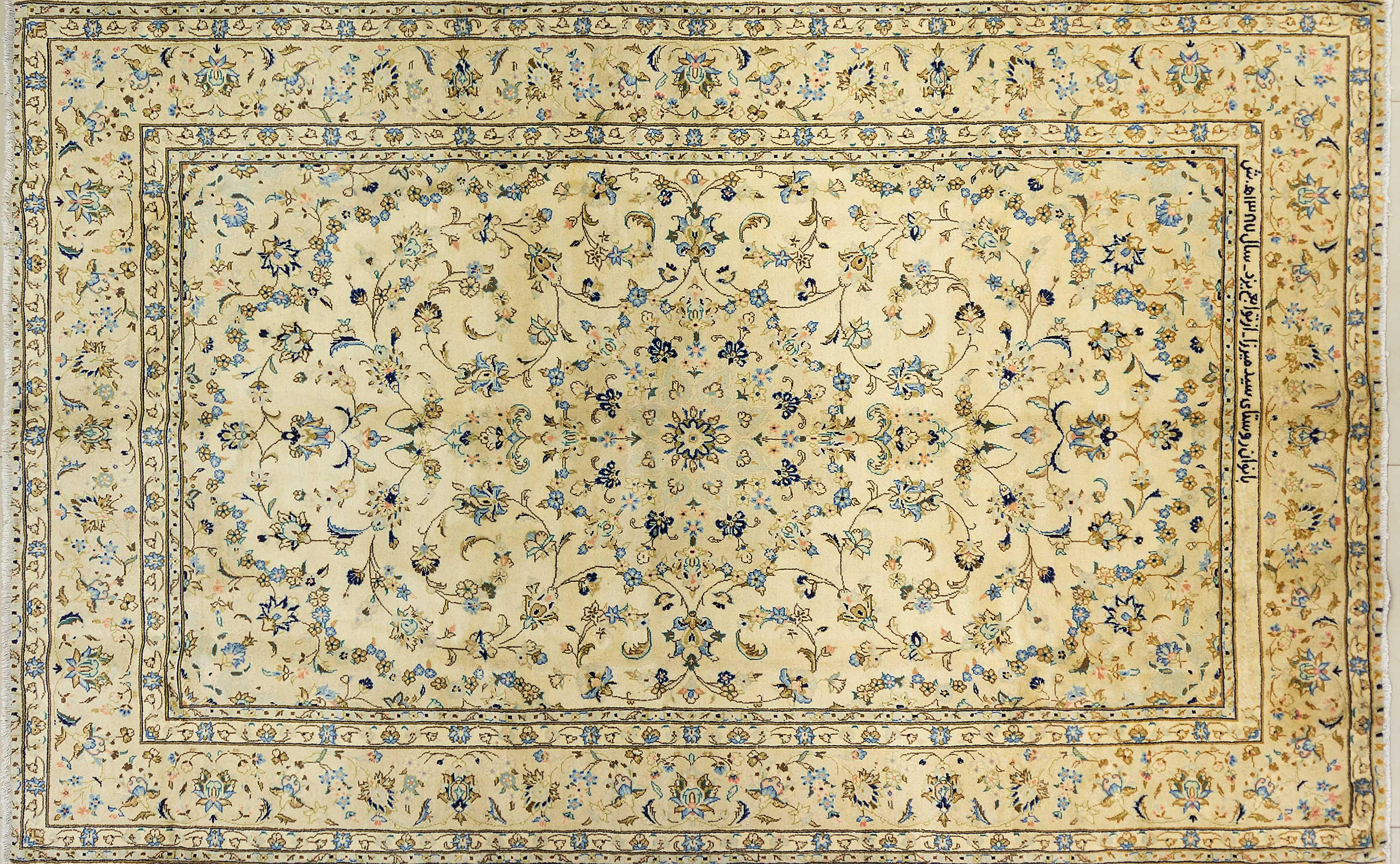 A Persian Hand Knotted Yazd Carpet, 305 x 195