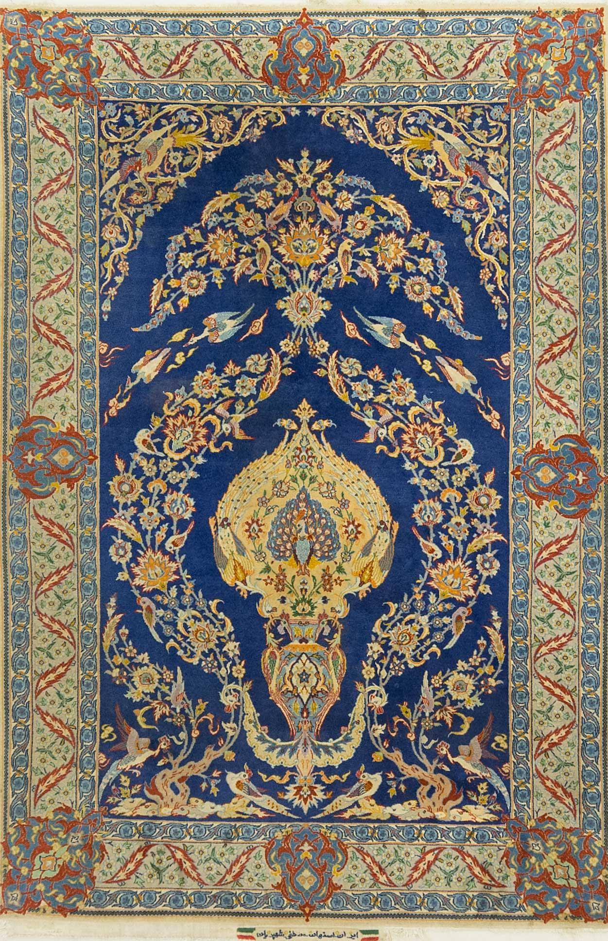 A Persian Hand Knotted Wool and Silk Isfahan Rug, 167 X 109