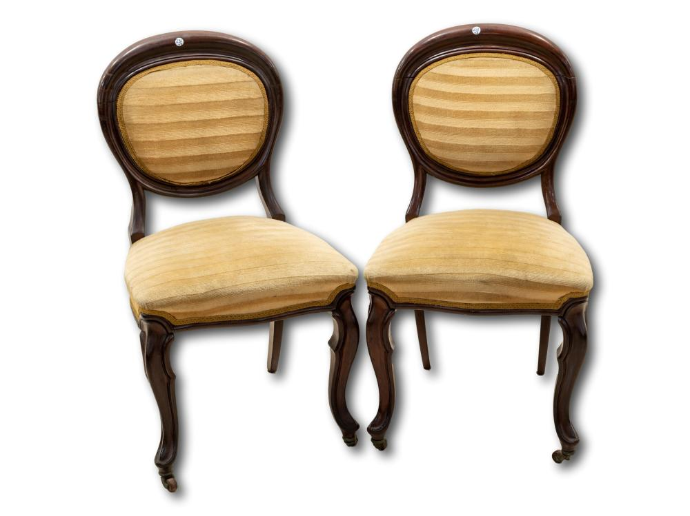 A Pair of Mid 20th Century Mahogany Bustle-Back Dining Chairs, 90cm x 50cm x 56cm