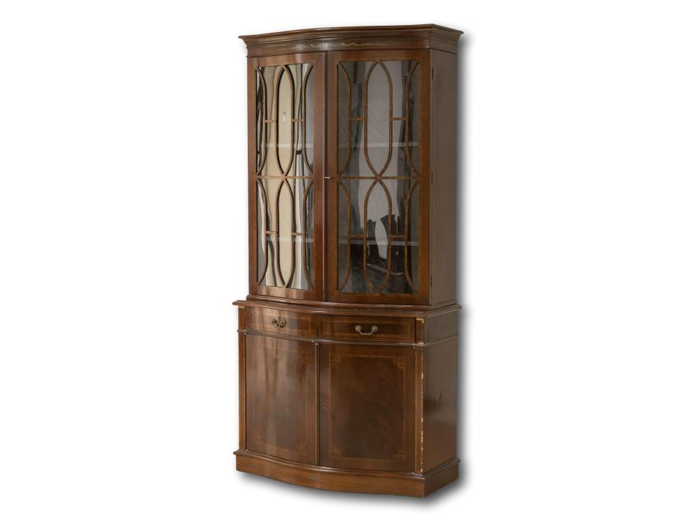 A Victorian Mahogany Bow-Fronted Bookcase Cabinet, 212cm x 104cm x 50cm