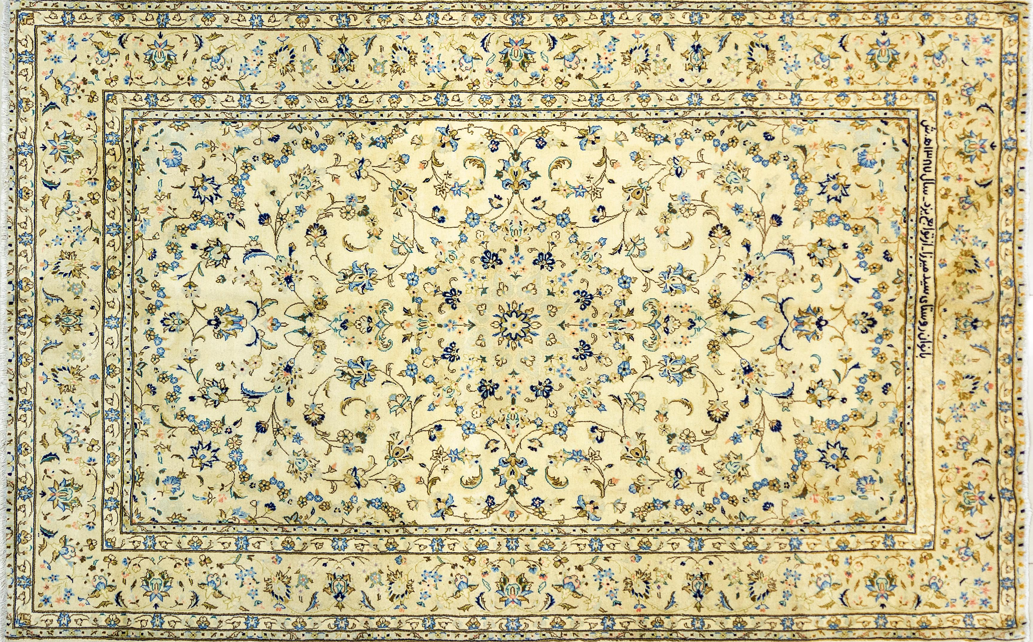 A Persian Hand Knotted Ardakan Carpet, 305 x 195