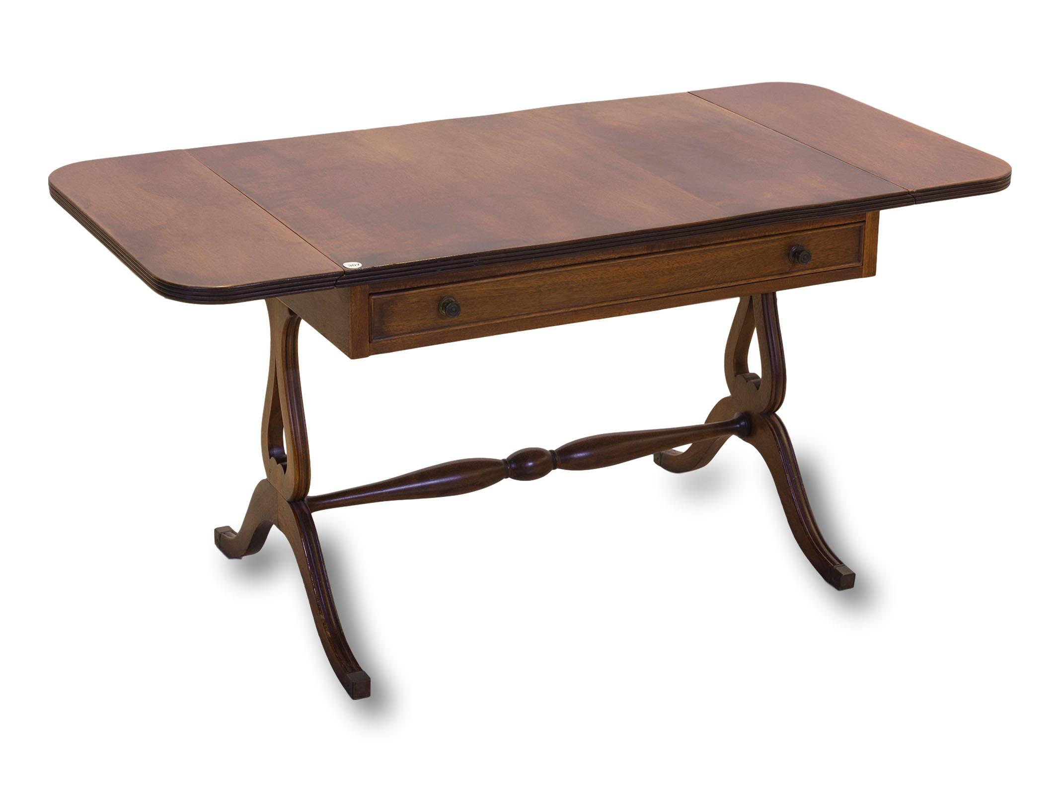 An Early 20th Century Mahogany Drop-side Table with Single Drawer, 53 x 110 x 52