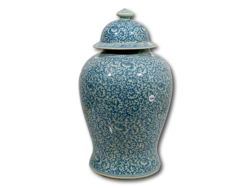 A Lidded Ginger Jar, 50cm
