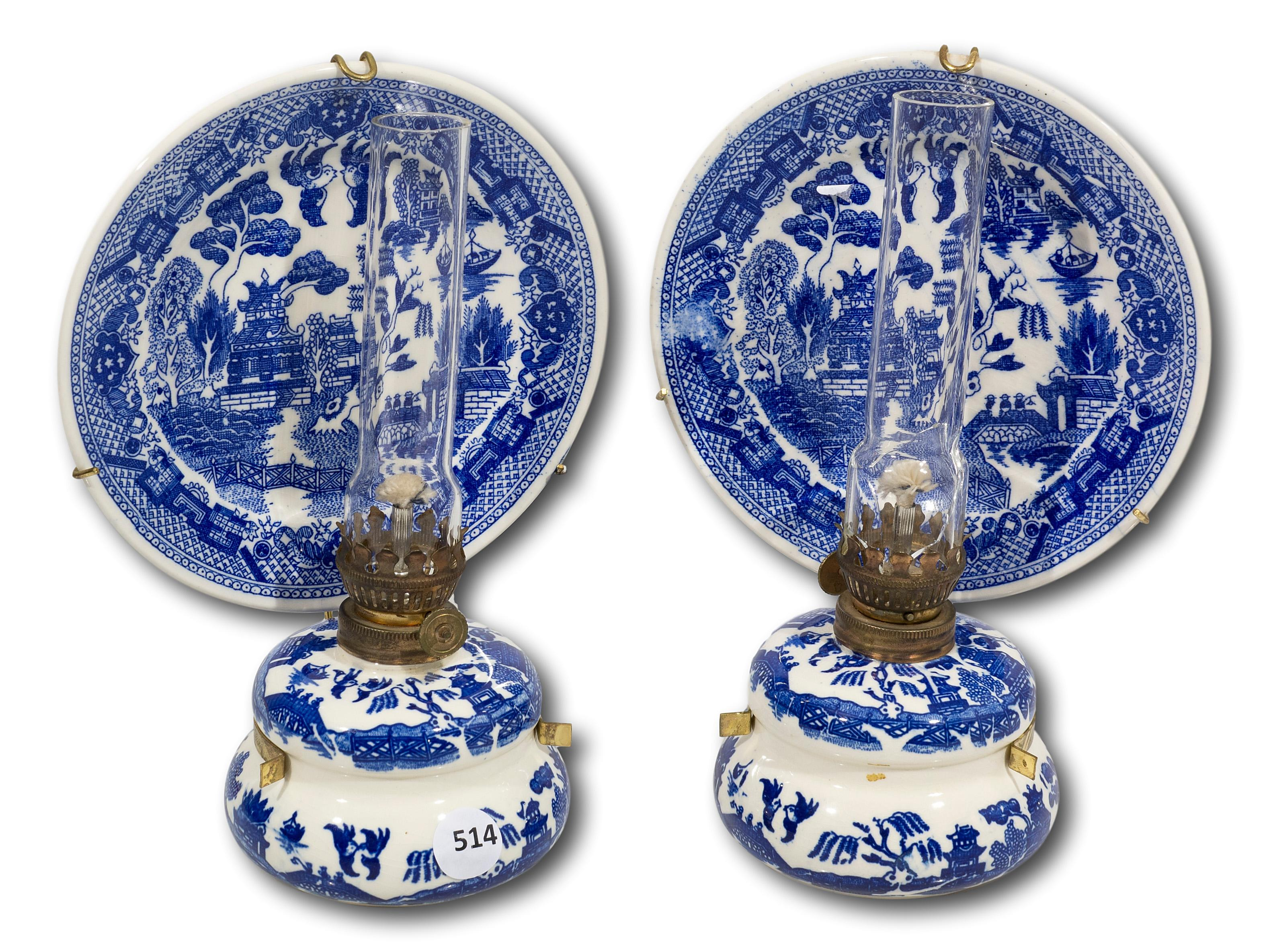 A Pair of English Paraffin Lamps
