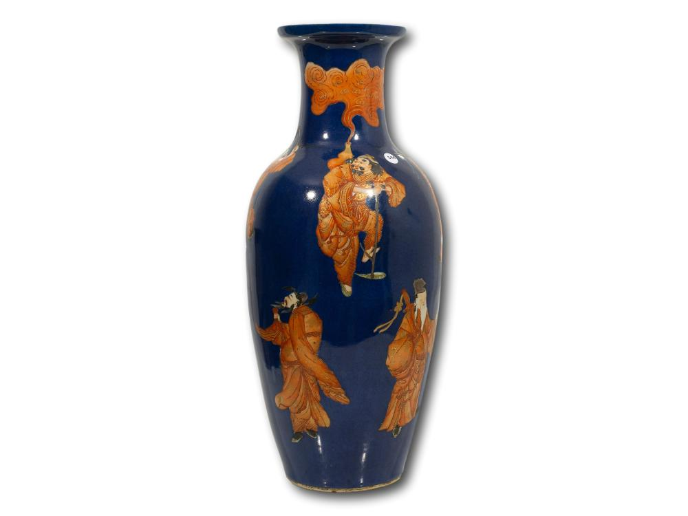 A Chinese Bottle Vase with Eight Immortals Motif, 59cm