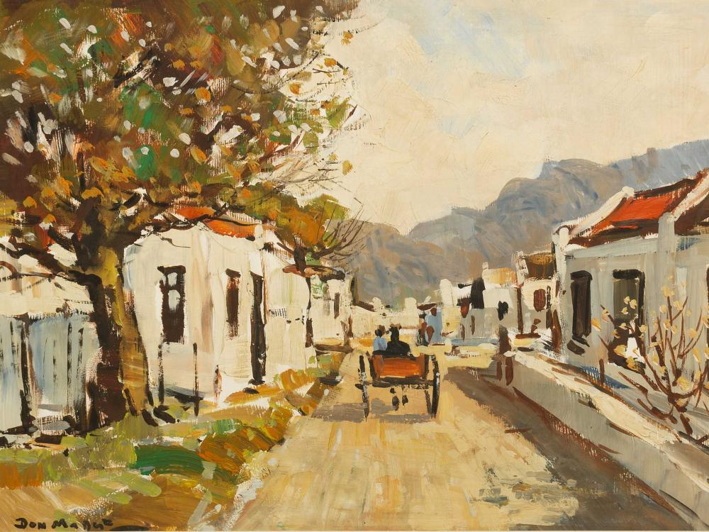 Don Madge (SA 1920 - 1997) Oil, Cape Street Scene, Signed, 35 x 50