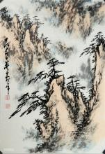Landscape Painting Dong Shou Ping (1904 - 1997)