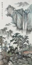 Chinese Landscape Painting Liang Sze Yue (1945 - )