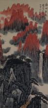 Chinese Watercolour Painting Scroll Qian Song Yan