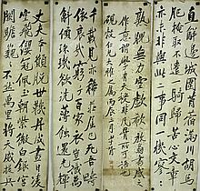 4Pc Calligraphy on Paper Zheng Xiaoxu 1860-1938
