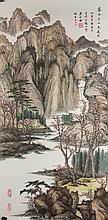 Liang Shiyu b.1945 Chinese Watercolour on Paper