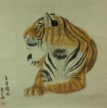 Watercolour on Paper Ge Xinhua b. 1958