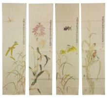 Yu Feian 1889-1959 Watercolour on Paper 4 PC