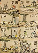 Feng Zikai 1898-1975 Watercolour on Paper 8 Pc