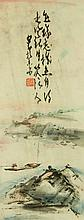 Zhao Shaoang 1905-1998 Chinese Watercolour on Pape