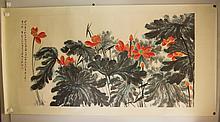 Zhang Daqian 1899-1983 Watercolour Paper Roll