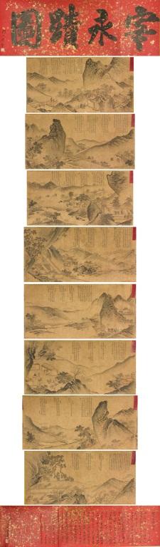 Zhan Jifeng 1532-1602 Watercolour on Hand Scroll