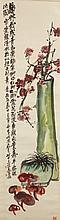 Wu Changshuo 1844-1927 Watercolour Paper Scroll