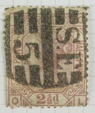 British 2 and 1/2 D 1875 Stamp