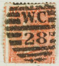 British Four Pence 1876-1880 Stamp