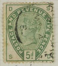 British Five Pence 1884 Stamp