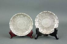 2 PC Chinese Exported Silver Coin Plate Wai Kee Mk