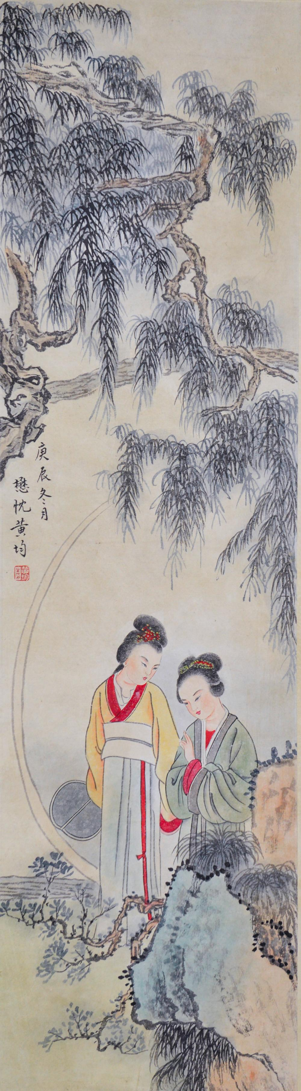 biography of may june a chinese Wang guowei , courtesy name jing'an or boyu , was a chinese scholar, writer and poet education there he studied in the dongwen xueshe (東文學社), a japanese language teaching school, and became a protégé of luo zhenyu.