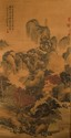 Watercolour Painting of Landscape Signed Gao He