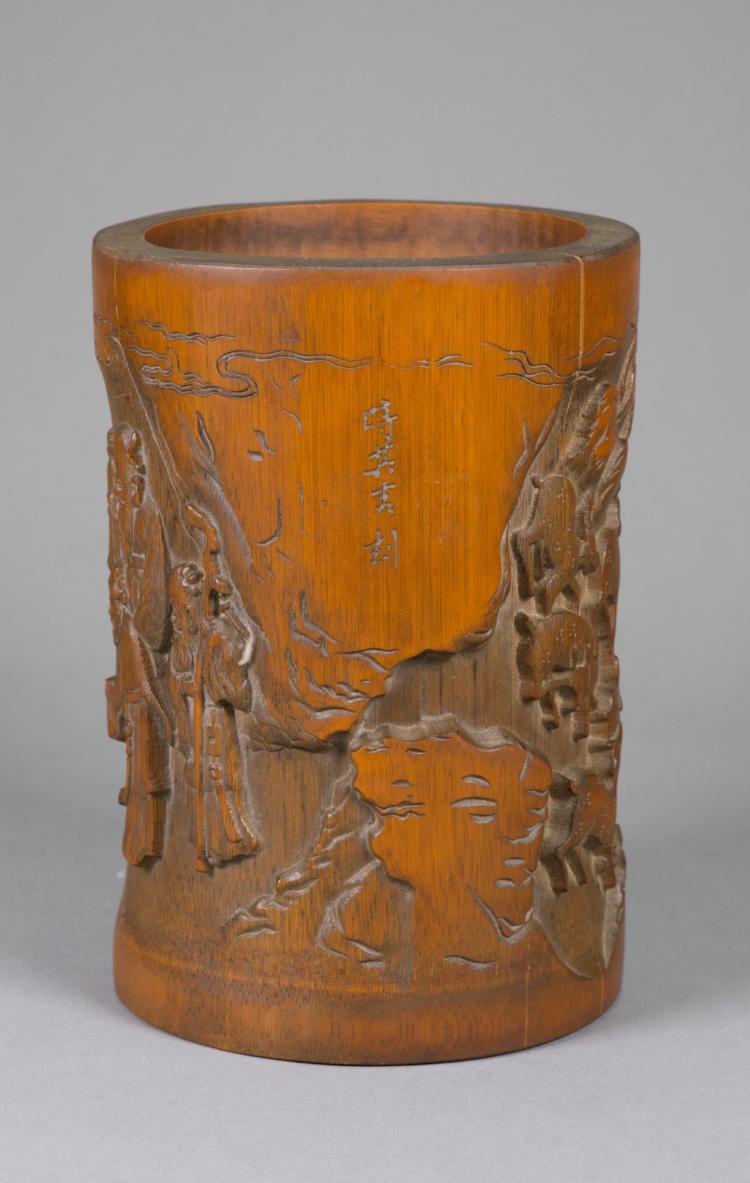 Chinese Bamboo Carved Brushpot Signed Shi Qi Ji