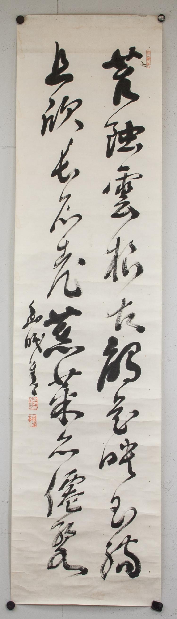 16 18 Century Chinese Calligraphy On Paper Signed