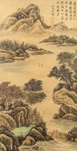 Shen Zhou 1427-1509 Chinese Watercolor Landscape